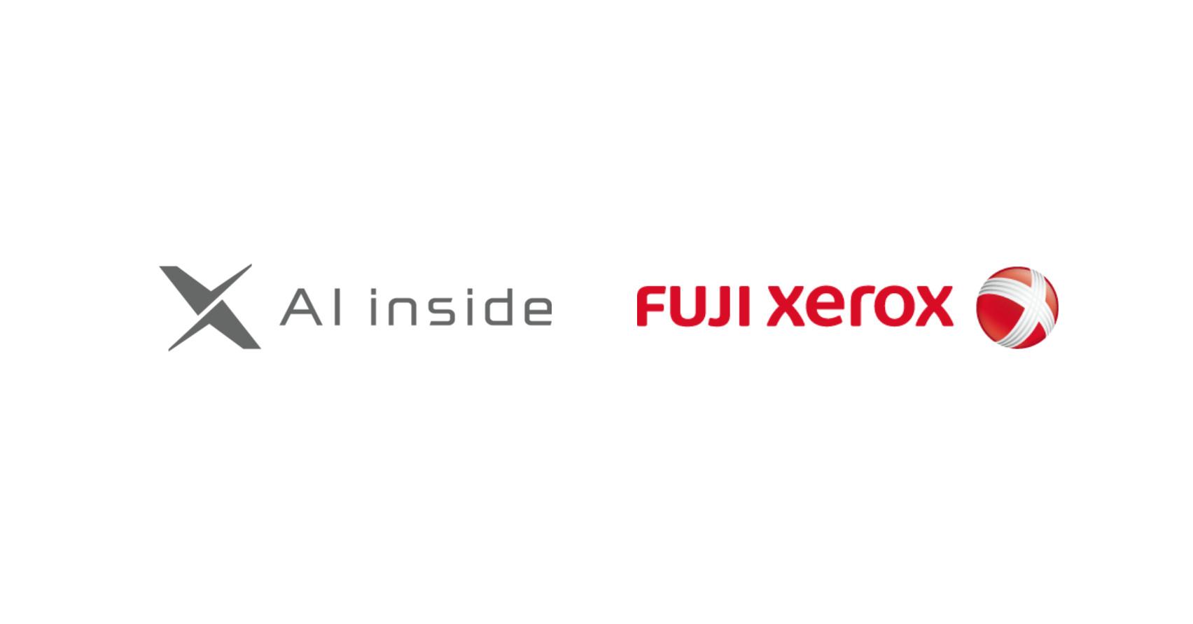 AI inside のAI-OCR「DX Suite」と富士ゼロックスの複合機が連携、富士ゼロックスの全国販売網で「DX Suite」を提供