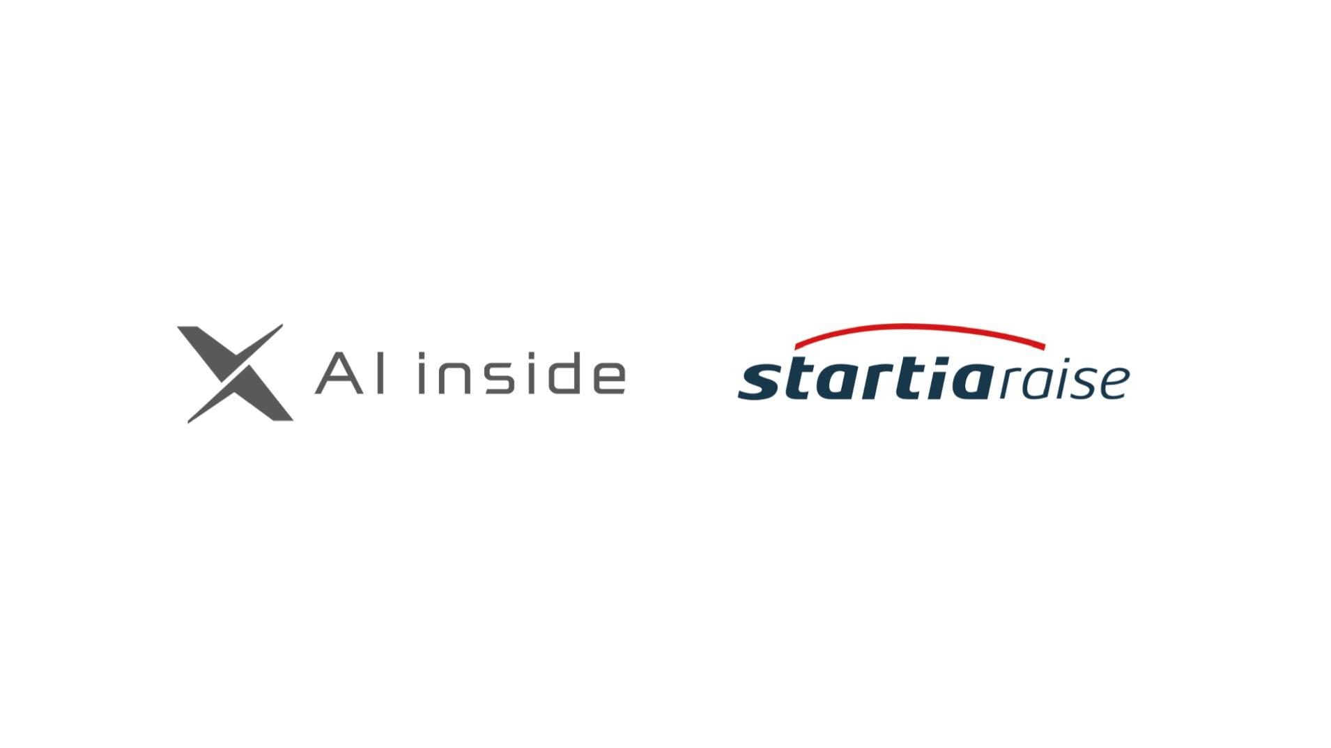 AI inside のAI-OCR「DX Suite」とスターティアレイズのクラウドストレージ「セキュアSAMBA」が連携