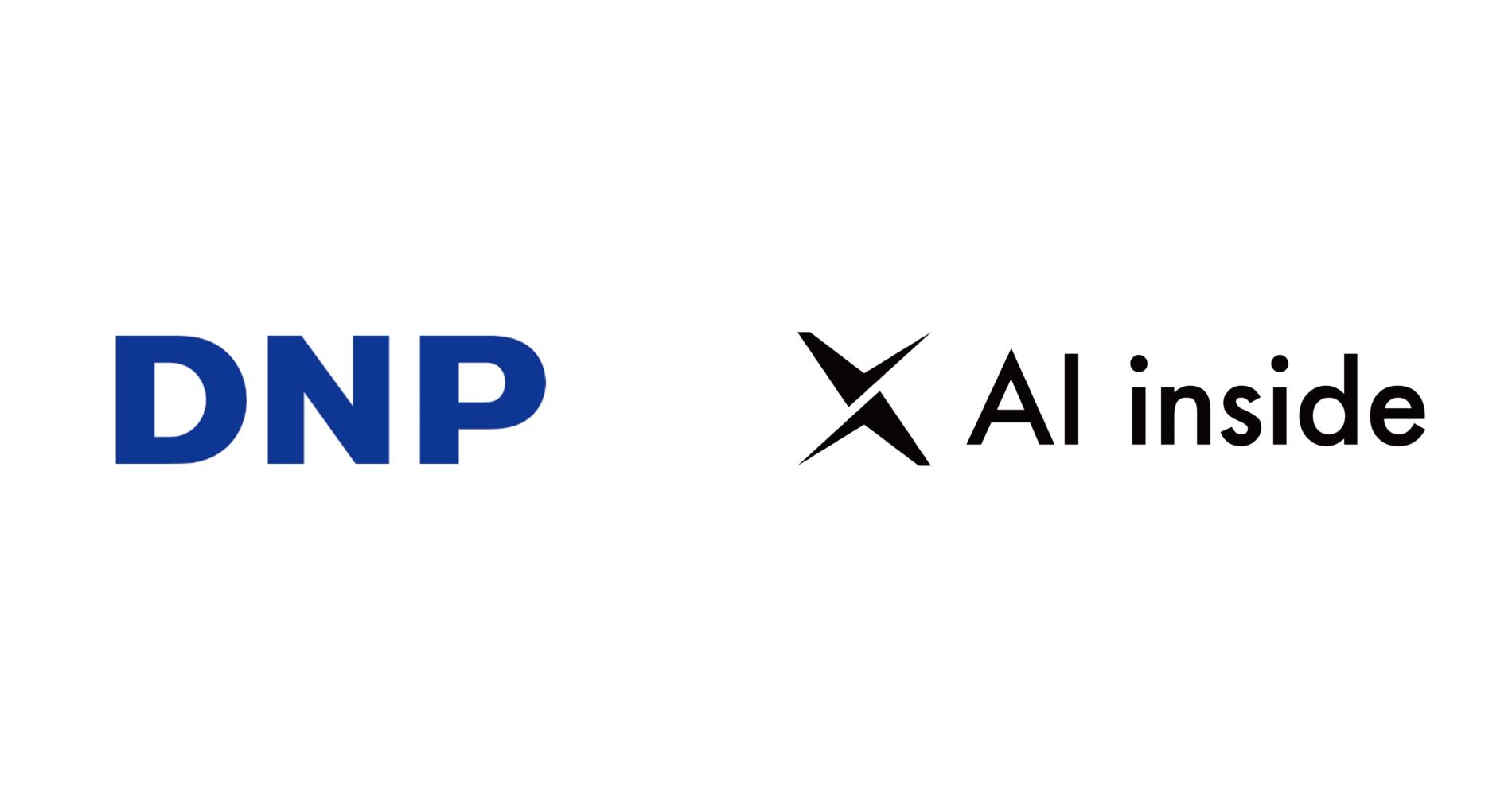 AI inside と大日本印刷、ノーコードでAIモデルの開発ができる「Learning Center」を用いたAI活用支援サービスの提供を開始