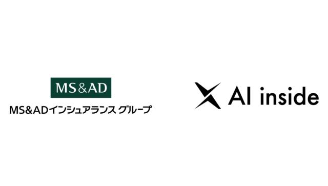 MS&ADインシュアランス グループがAI inside のAI-OCR「DX Suite」を導入、高精度な帳票仕分けを実現し年間40,000時間の業務削減