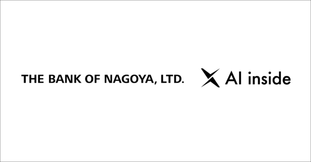 """AI-OCR """"DX Suite"""" Accelerates Adaptation of Technologies at the Bank of Nagoya; AI inside Provides Technical Support for Standardization of Inheritance Procedures at Three Banks in Aichi"""