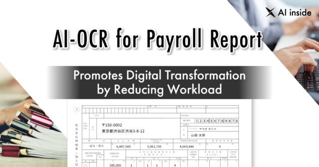 AI inside's AI-OCR Supports Payroll Report